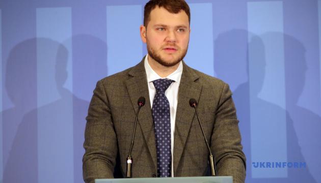 Следующий концессионный конкурс будет в порту Черноморск - Криклий