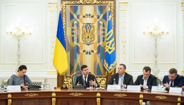 """Зеленский - бизнесу: Мы """"чистим"""" Украину, чтобы она стала привлекательнее для инвесторов"""