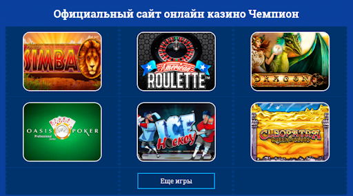 купить разрешенные игровые автоматы в краснодарском крае