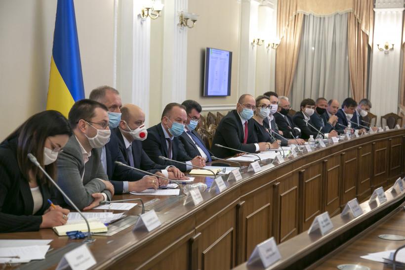 Шмыгаль провел первое заседание антикризисного энергетического штаба