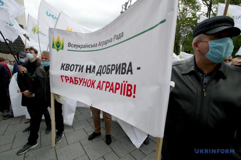 В Киеве аграрии протестовали против введения квот на импорт удобрений
