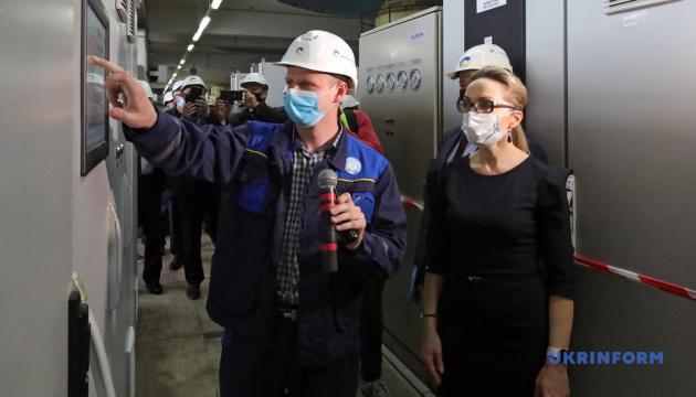 На Киевской ГАЭС запустили в опытную эксплуатацию гидроагрегат