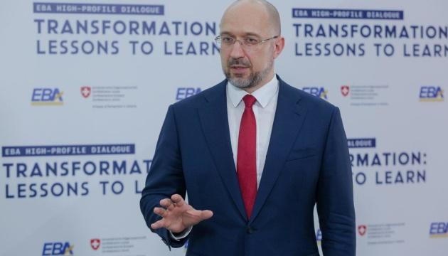 """Шмыгаль и Соммаруга посетили форум """"Трансформационные тренды: инновация и цифровизация"""""""