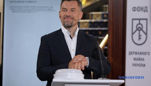"Отель ""Дніпро"" в центре Киева продали за более 1,1 миллиарда"