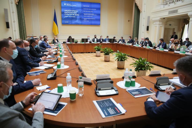 Шмыгаль объяснил, что должно быть в Национальной экономической стратегии-2030