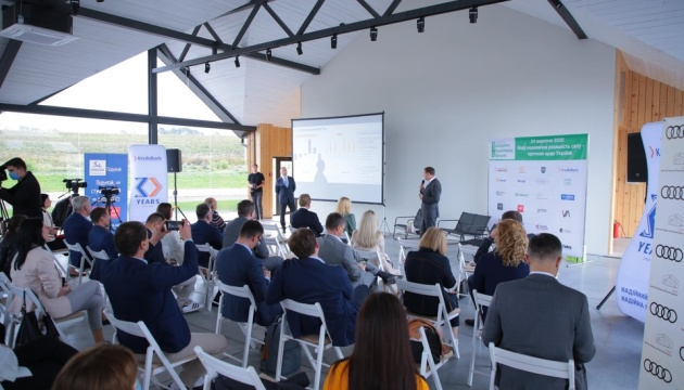 На Львовщине стартовал Деловой форум - обсуждают новую экономическую реальность мира