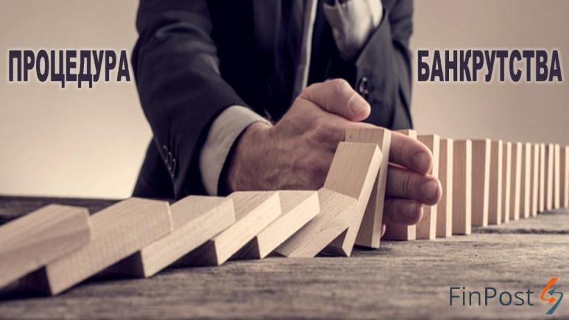 Кризис валютных платежей по ипотеке: кто виноват и что делать