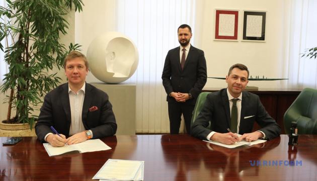 Нафтогаз подписал договор о покупке Юзовской площади