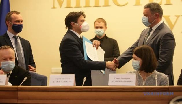 Марченко - о «доступной ипотеке 7%»: Минфин ведет переговоры еще с рядом банков