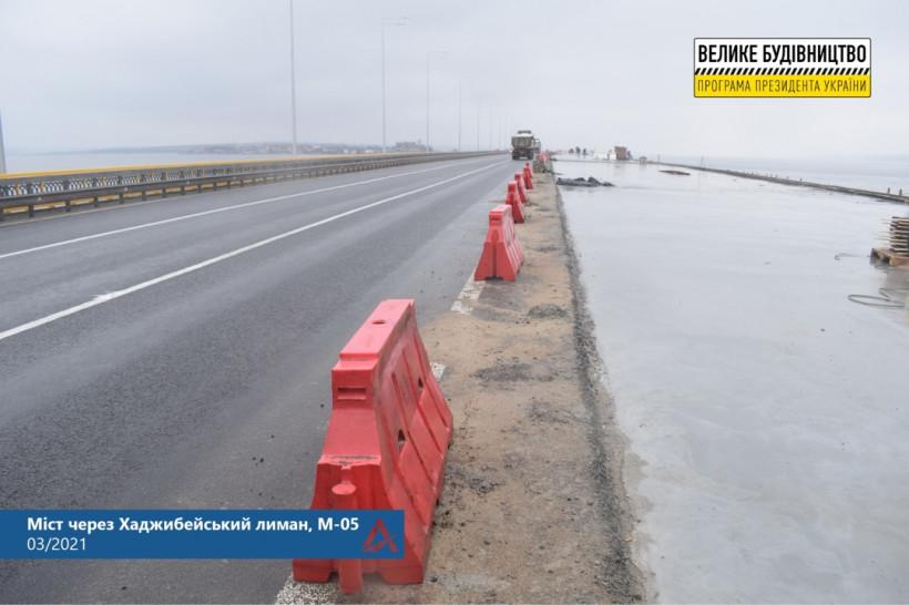 Возведение моста через Хаджибейский лиман завершат к маю - фото