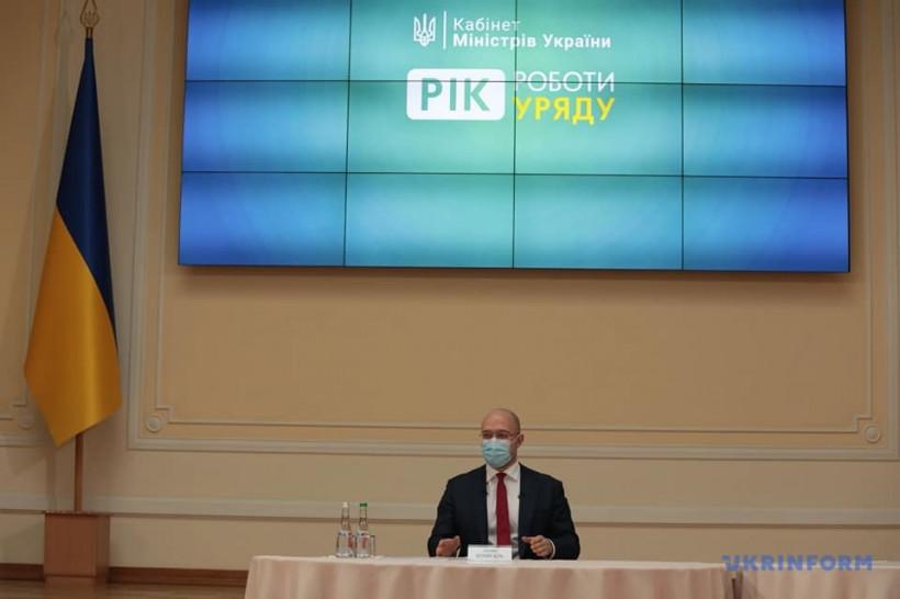 Экономические победы и просчеты правительства: глазами его главы Дениса Шмыгаля