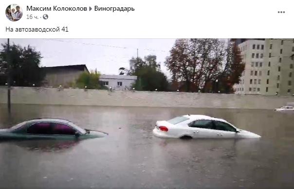 Несколько районов Киева затопило после дождя: горожане опубликовали впечатляющие фото и видео