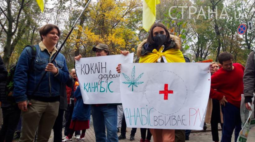 В Киеве проходит марш за легализацию марихуаны (ФОТО)