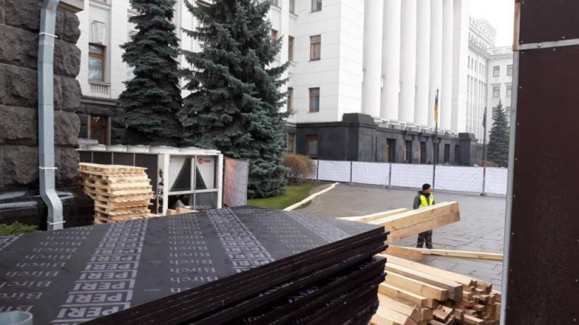 Зимние забавы вместо акций протеста: возле офиса Зеленского будет ледовый каток (ФОТО)