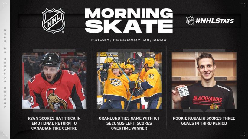 Обзор НХЛ 27 февраля: «Бостон» в отрыве, «Сент-Луис» вернул себе второе место, «Тампа» проиграла и опустилась на 3-е (ФОТО, ВИДЕО)