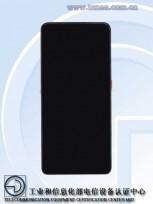 Появились подробности о новом смартфоне от брендаRedmi(ФОТО)