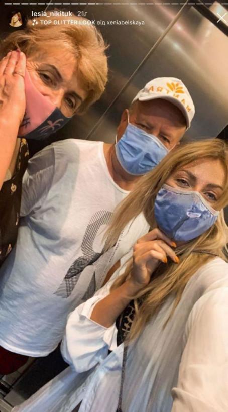 Леся Никитюк похвасталась яркими фото с отпуска