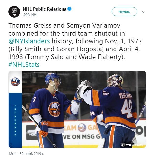 Обзор НХЛ 30 ноября: «Вашингтон» возвращает себе лидерство, Александр Овечкин устанавливает новые рекорды в карьере (ФОТО, ВИДЕО)