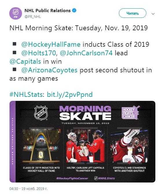 НХЛ: обзор игр 18 ноября (ФОТО, ВИДЕО)