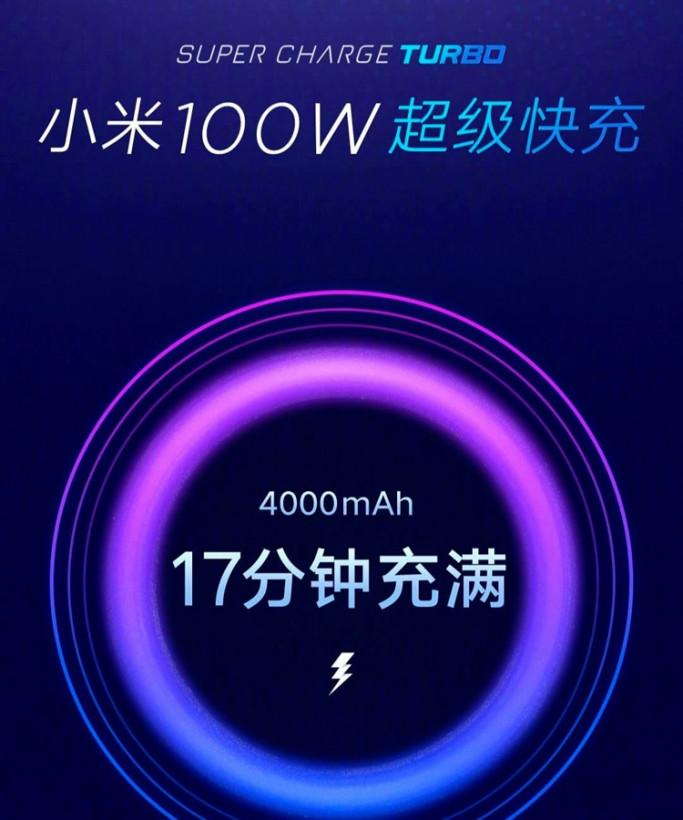 В Xiaomi рассказали, когда поступит в продажу сверхбыстрая 100-ваттная зарядка (ФОТО)