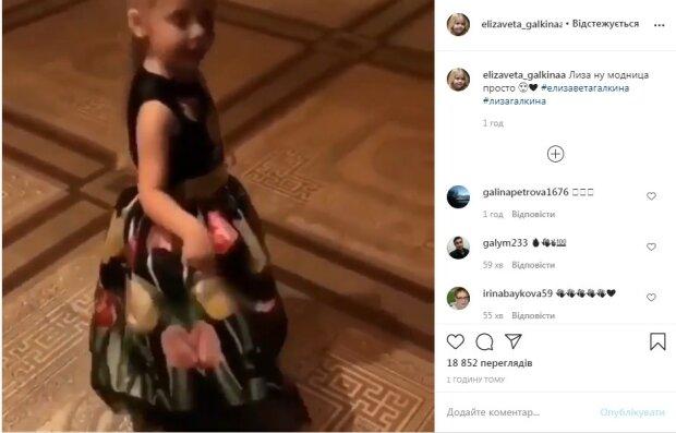 «Будущая модель»: дочь Пугачевой и Галкина устроила показ мод (ФОТО)