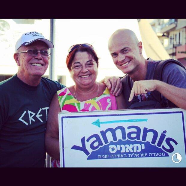 Влад Яма показал милое фото с мамой