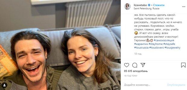 Дочь Боярского поделилась интригующим фото с карантина