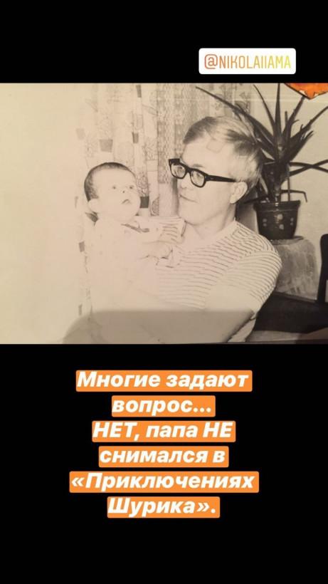 Влад Яма трогательно поздравил отца с днем рождения (ФОТО)