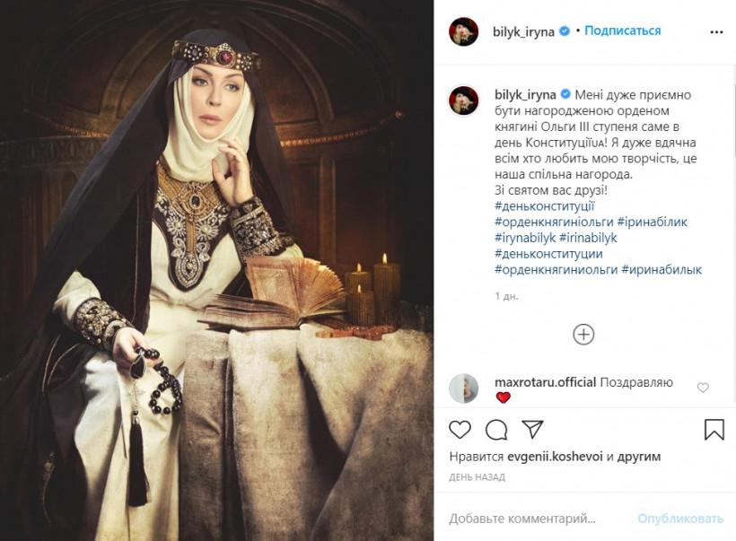 «Это наша общая награда»: Ирина Билык в образе княгини поблагодарила Зеленского за почетный орден (ФОТО)