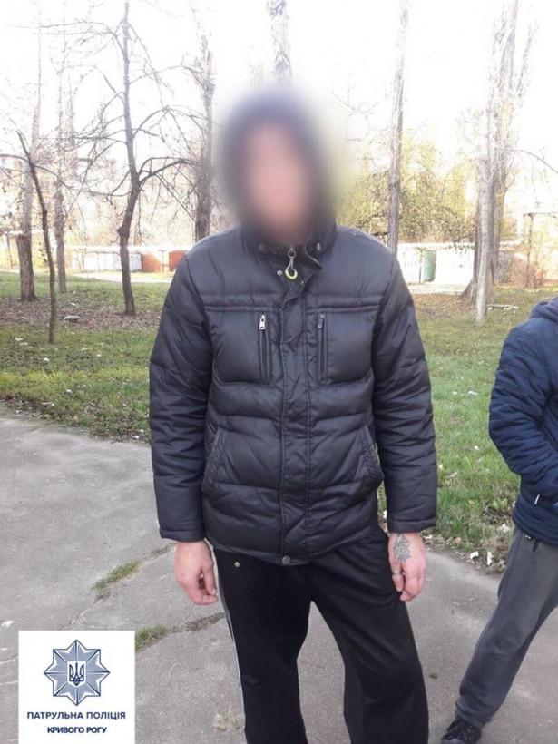 У жителя Кривого Рога изъяли крупную партию метамфетамина (ФОТО)