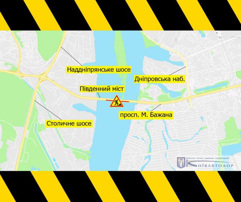 Сегодня в Киеве частично ограничат движение на Южном мосту в связи с ремонтом (КАРТА)