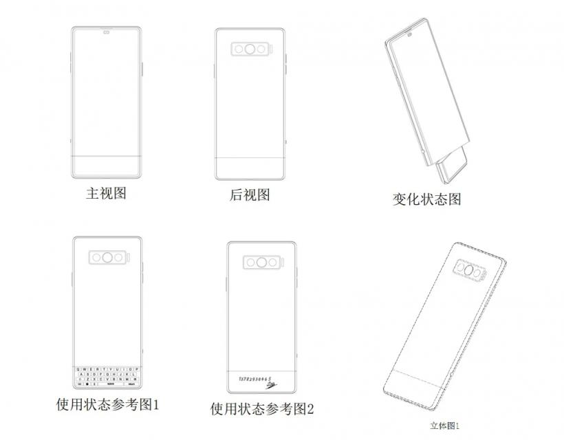 Vivo запатентовал смартфон с вращающимся дисплеем (ФОТО)
