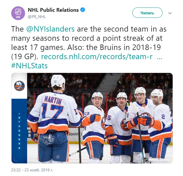 НХЛ: обзор игр 22-23 ноября (ФОТО, ВИДЕО)
