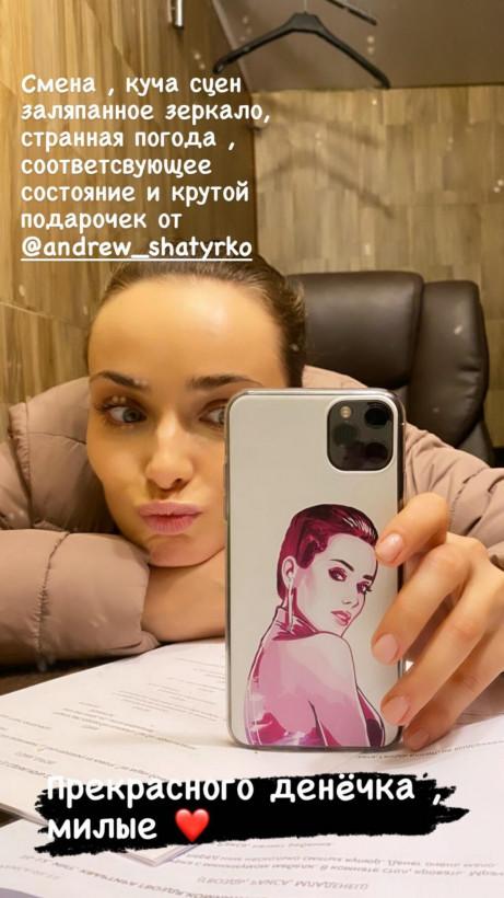 Ксения Мишина показала подарок от поклонника по проекту «Холостячка» (ФОТО)
