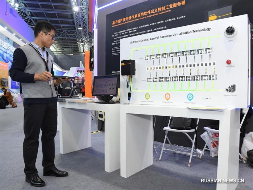 Интернет будущего, 5G, нанотехнологии: в Пекине открылась международная технологическая выставка (ФОТО)