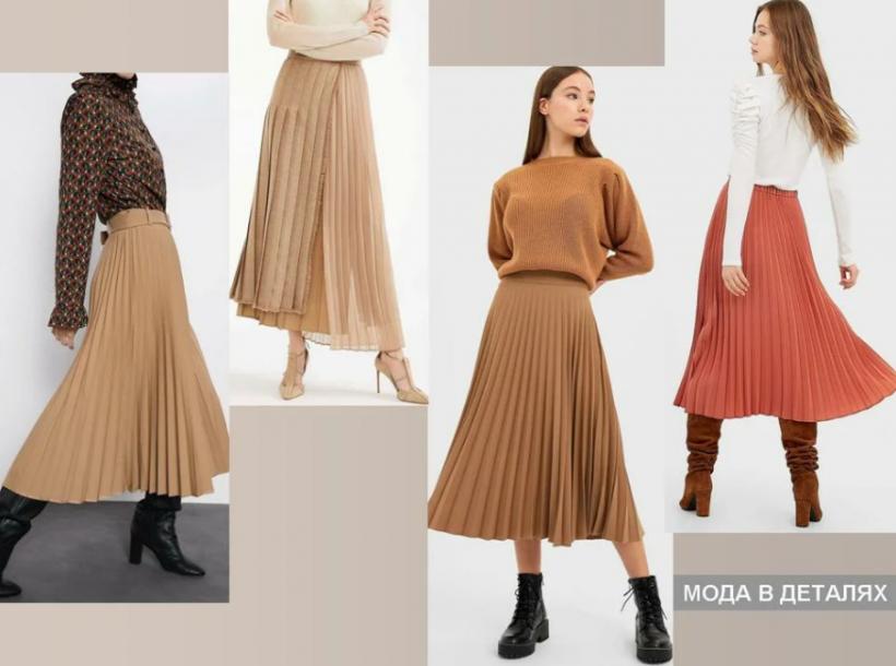 Мода-2020: Новинки и самые трендовые юбки года (ФОТО)