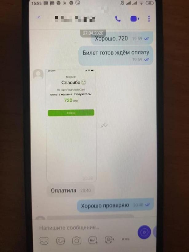 В киевском СИЗО разоблачили телефонного мошенника (ФОТО)