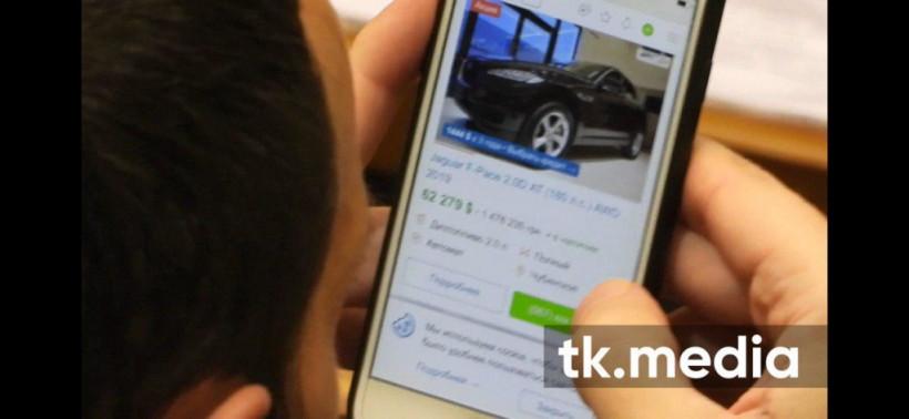 Нардеп от «Слуги народа» на заседании ВР выбирал себе авто за 63 тысячи долларов (ФОТО, ВИДЕО)