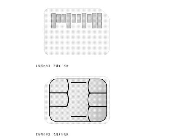 Два в одном: Xiaomi объединит вместе SIM-ку и карту памяти (ФОТО)
