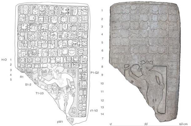 Найдена затерянная столица королевства майя