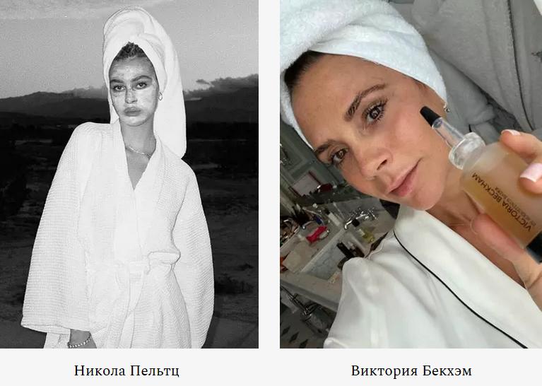 Невеста Бруклина Бекхэма копируют образы будущей свекрови (ФОТО)