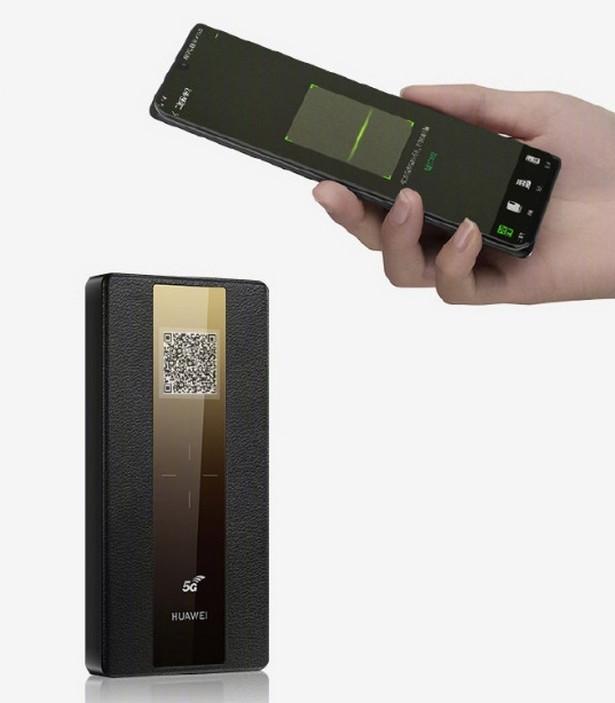 Huawei представила прототипы мобильных 5G-маршрутизаторов с функцией подзарядки (ФОТО)