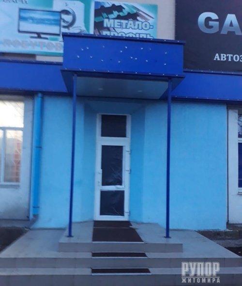 Прокуратурой Житомирщины скоординирована деятельность правоохранителей по ликвидации незаконных игорных заведений