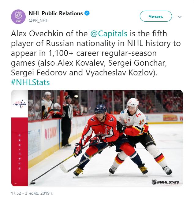 НХЛ: обзор игр 4 ноября (ФОТО, ВИДЕО)