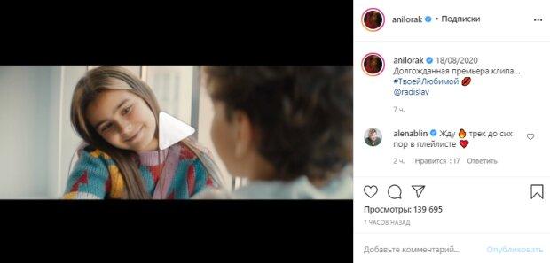 В новом клипе Ани Лорак снялся самый любимый человек певицы (ФОТО)