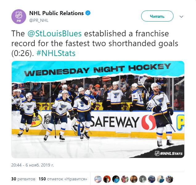 НХЛ: обзор игр 7 ноября (ФОТО, ВИДЕО)