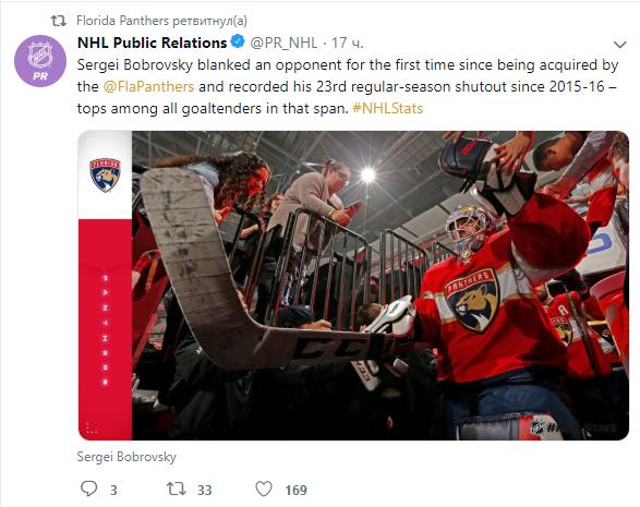 НХЛ: обзор игр 3 ноября (ФОТО, ВИДЕО)