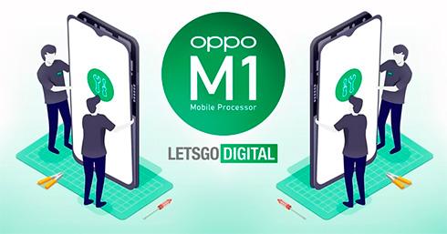 OPPO близка к выпуску процессора для собственных смартфонов (ФОТО)