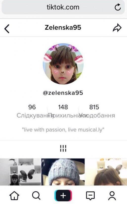 Засветилась в соцсетях: Дочь Президента Саша Зеленская любит танцевать для ярких видео (ФОТО, ВИДЕО)