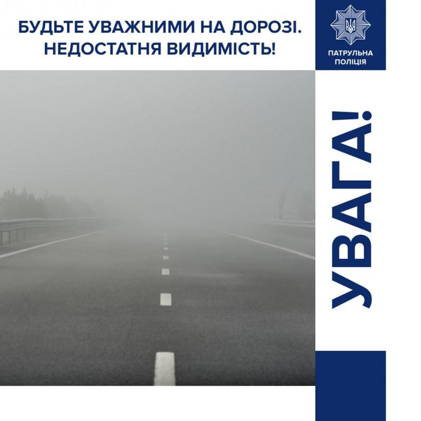 Из-за пылевой бури под Киевом столкнулись 6 автомобилей: есть погибшие (ФОТО)